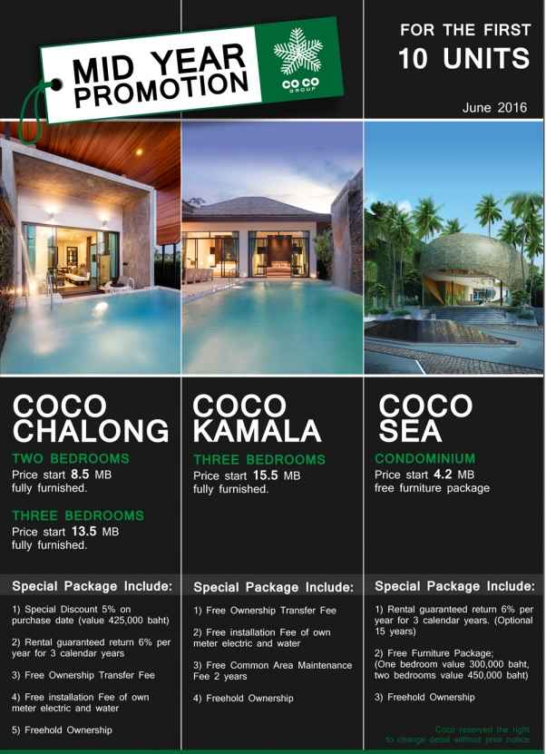 mid summer promotion Coco Group