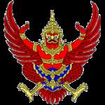thailand-condominium-act-garuda-enblem