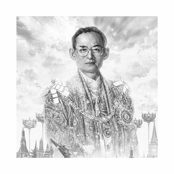 Mourning Period For The King Bhumibol Adulyadej